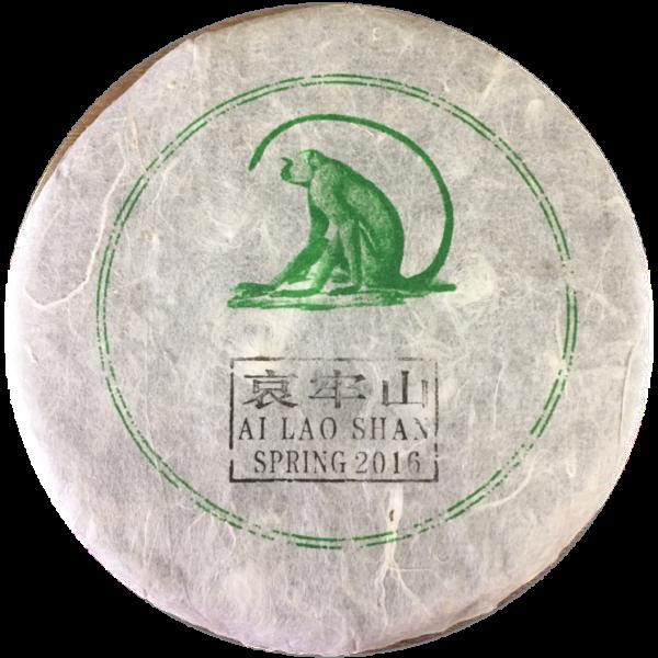 Ai Lao Shan Pu'erh 2016